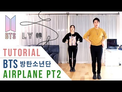 BTS (방탄소년단) - 'AIRPLANE PT2' Dance Tutorial (Mirrored) | Ellen and Brian