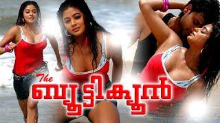 Malayalam Full Movie 2015   Beauty Queen   Malayalam Full Movie 2015 Releases [HD]