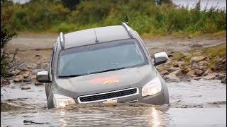 Chevrolet Trailblazer '14 - лучший дизельный внедорожник за 1.2 млн руб - тест драйв на...