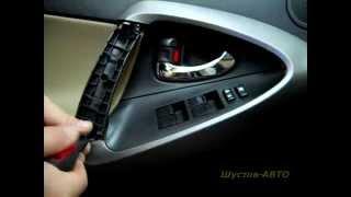Как снять (разобрать) дверную обшивку Toyota Rav4?! Disassemble the door skin Toyota Rav4?!