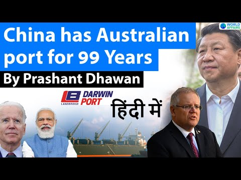 China has Australian port for 99 Years Darwin Port Issue | Explained