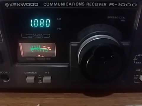 Radio Monumental, Asunción PARAGUAY - 1080 kHz