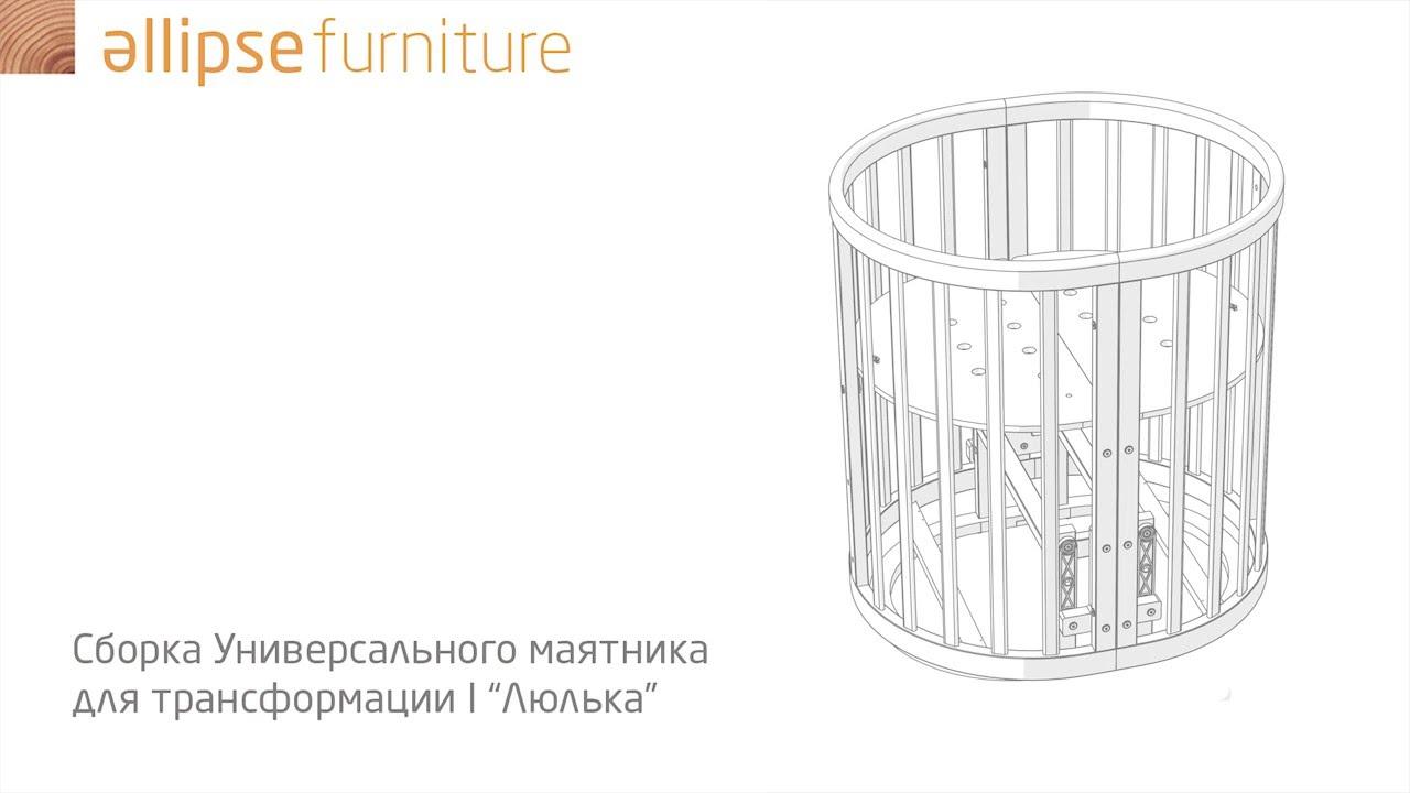 Как купить?. Подробнее · круглые диваны. Как выбрать мягкую мебель?. Короткий видео ролик о нашей компании, где мы расскажем чем наша продукция отличается от других, и как ее приобрести. Ниже в каталоге вы можете посмотреть фотографии моделей которые мы уже делали, примерную.