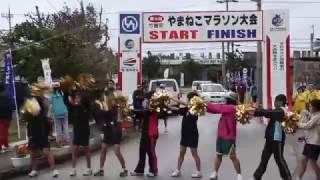 やまねこマラソン開会式オープニング女子中学ダンス