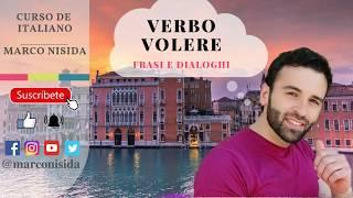 Curso de Italiano #7 Aprender Italiano con Frases Útiles y Diálogos Prácticos