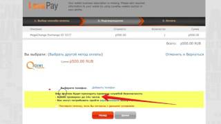 qiwi, yandex, card payments security hold, как купить биткоин