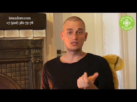 В ВАКИЦИНАХ ЧИПЫ? | NIKOLAI BUROV