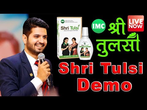 IMC Business || Demo of IMC Shri Tulsi || Whatsapp:-9803836013 ||