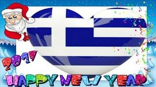 ГРЕЦИЯ GREECE  31.12.2016(ГРЕЦИЯ #GREECE #НОВЫЙГОД 31.12.2016 HAPPY NEW YEAR Греция встретила Новый год по - настоящему. Выпал красивый снежок!!!..., 2016-12-31T21:32:32.000Z)