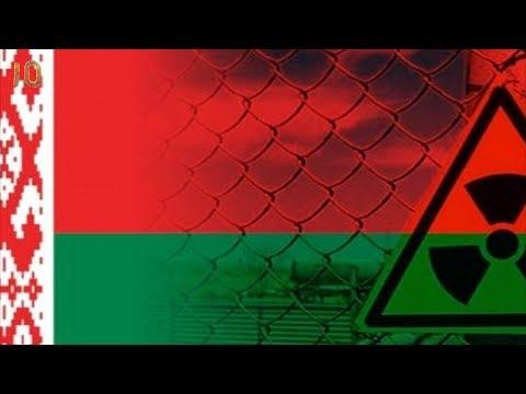 Уровень Радиации после Чернобыльской Аварии Республика Беларусь 2019 Радиоактивное Загрязнение