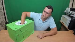 Тази кутия ме СТРЕСНА - FanArt от БУРГАС!