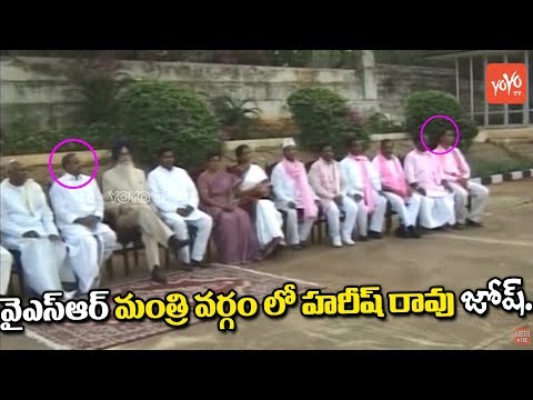 Minister Harish Rao Comments On YS Rajasekhara Reddy