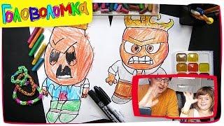 Как просто рисовать ГНЕВ  (Anger) из ГОЛОВОЛОМКи   Раскраска, Урок рисования для детей