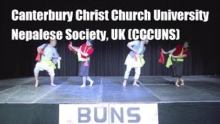 Inter-Uni Nepalese Dance Competition 2014 (Christ Church University Nepalese Society, UK) CCUNS