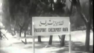 סרטון יום ירושלים