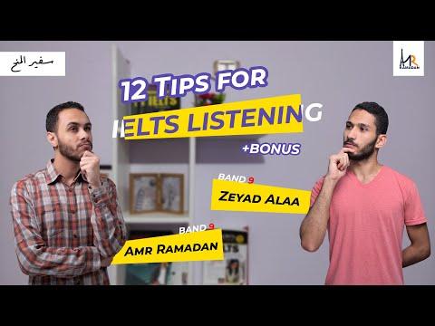 12 نصيحة للحصول على المجموع النهائي في امتحان ال IELTS    Tips for Listening exam