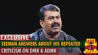 Exclusive : Seeman Answers about his repeated Criticism on DMK & ADMK - Thanthi TV