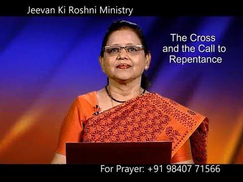 The Cross And The Call To Repentance | Dr. Mallika Samuel | Shubhsandeshtv