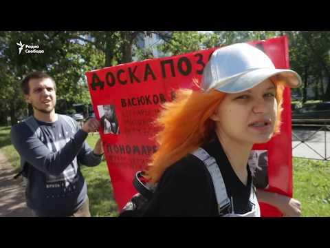 Доска позора суда Петербурга