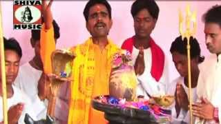 Nagpuri Bhakti Song Jharkhand 2015 - Nath Pati | Nagpuri Bhakti Video Album - NAGPURI BHAJAN
