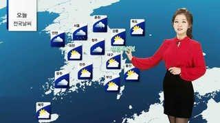 [날씨] 오후부터 중부지방 비…미세먼지 '나쁨'