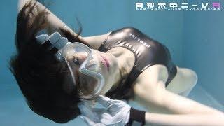 「月刊水中ニーソR」ネットショップで発売! http://sprite.theshop.jp ...