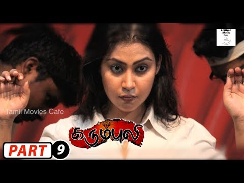 Karumpuli Tamil Full Movie Part - 9 || Mahesh, Rathan Mouli, Varsha Pandey
