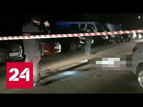 Убийцей полицейского в Сургуте оказался вполне благополучный человек - Россия 24