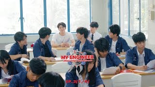 My Engineer EP.2 [1l4] l My Engineer Official