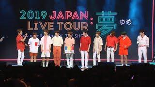 2019 JAPAN Live Tour 夢 저화질 Cut 골든차일드 Golden Child