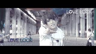 LOVELOCK - melody.【Official Music Video】
