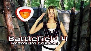 Обзор игры Battlefield 4 Premium Edition