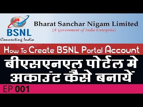 BSNL Portal Me Account Kaise Banaye बीएसएनएल पोर्टल में अकाउंट कैसे बनायें BSNL Registration Process