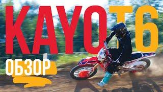 обзор мотоцикла Kayo T6