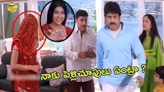 Telugu Old Blockbuster Comedy Movie Super Scene | Telugu Movies | Express Comedy Club