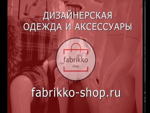 Женские браслеты из кожи ручной работы интернет магазин