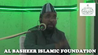 Aamade-e-Mahe Ramadhan & Aasar-e-Rahmat by Moulana Hafiz Mohammed Mujeeb Khan Naqshbandi.