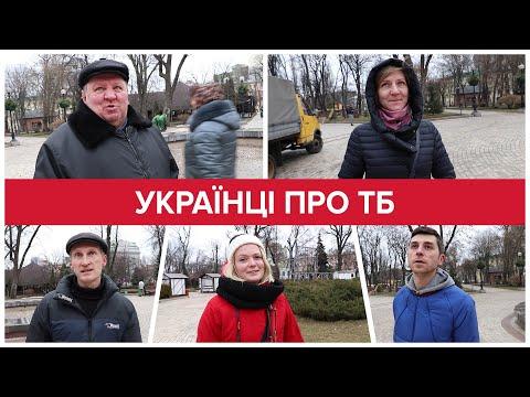 24 Канал: Чи довіряють українці телебаченню