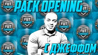 Pack Opening #6 INFORM IN THE PACK