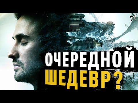 КОМА - ОБЗОР ФИЛЬМА