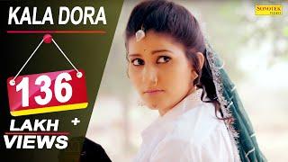 Kala Dora | Sapna, Tannu Mannu Kharkhoda | Raj Mawar | Latest Haryanvi Song 2017