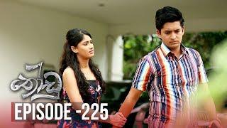 Thoodu | Episode 225 - (2019-12-27) | ITN Thumbnail