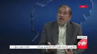 LEMAR News 22 January 2015 /۰۲ د لمر خبرونه ۱۳۹۴ د سلواغی