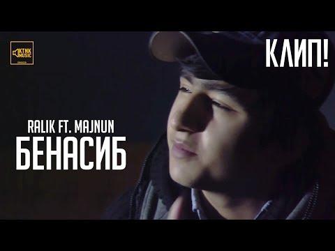 КЛИП! RaLiK ft. Majnun - Бенасиб