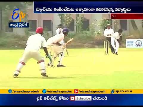 EENADU Cricket Champion | Competitions Going on at Kadapa