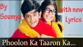 phoolon ka taron ka karaoke by soumya chakraborty