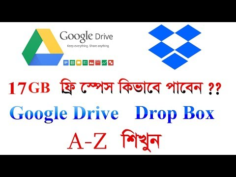 Google Drive And DropBox Bangla Tutorial 2018 A to Z | Upload And Share Your File | গুগল ড্রাইভ