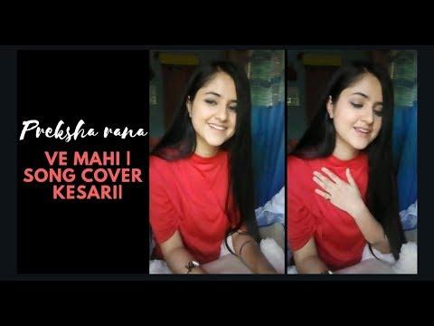 Ve Mahi Female Version | Kesari | Arijit Singh | Asees Kaur | Preksha Rana