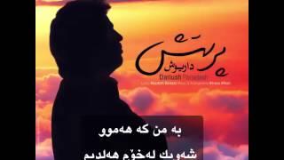 Dariush   Parastesh kurdish subtitle