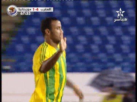 Maroc - Mauritanie But 1 (Mauritanie)